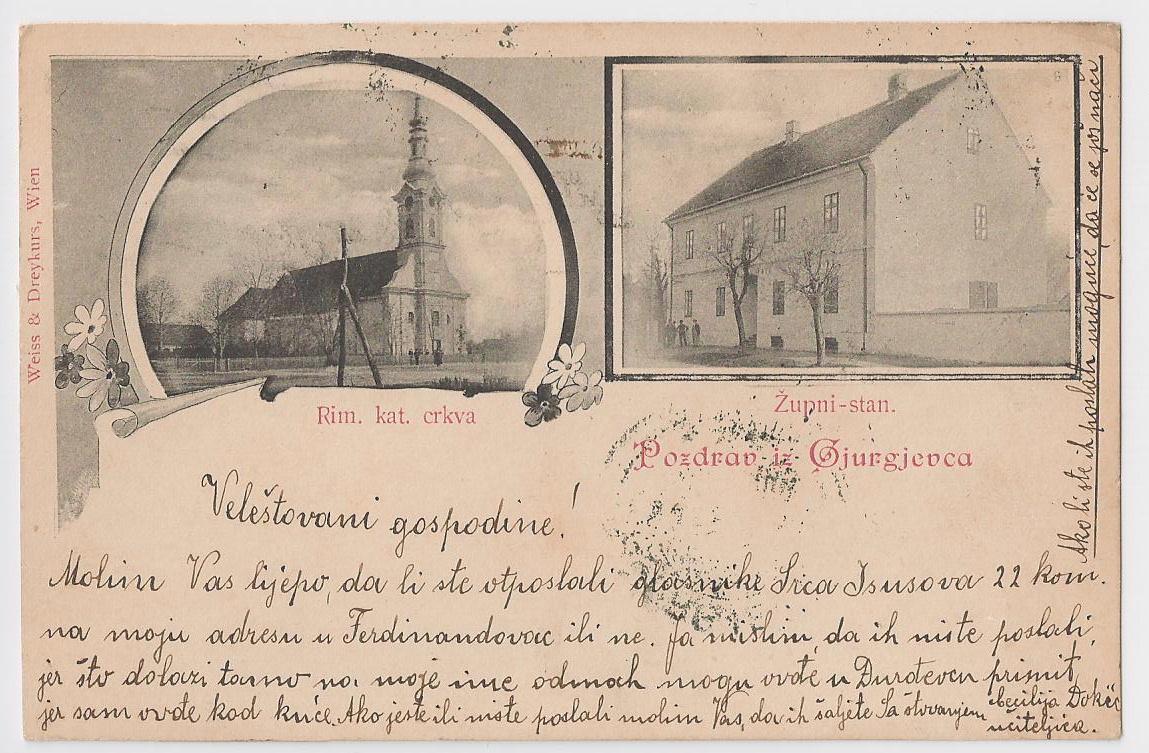 Motiv župnog dvora u Đurđevcu na razglednici s početka XX. stoljeća (iz zbirke Martina Mahovića)